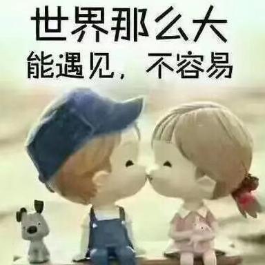 上海les-虹口拉拉-T子彦