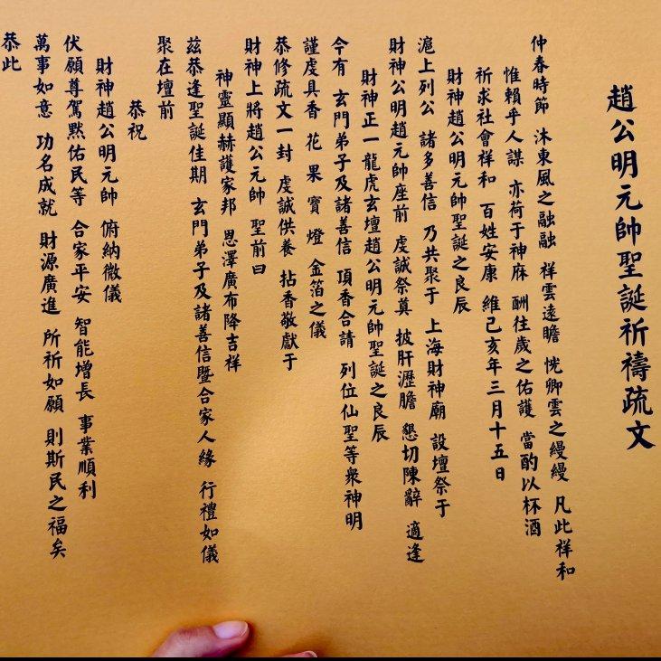 北京les-西城拉拉-新人报到