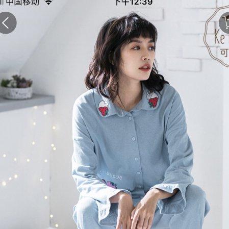 江苏les-南京拉拉-王小